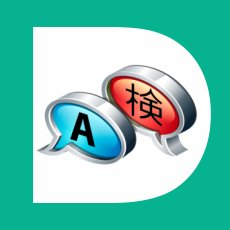 wpDiscuz-Comment-Translation-256-site